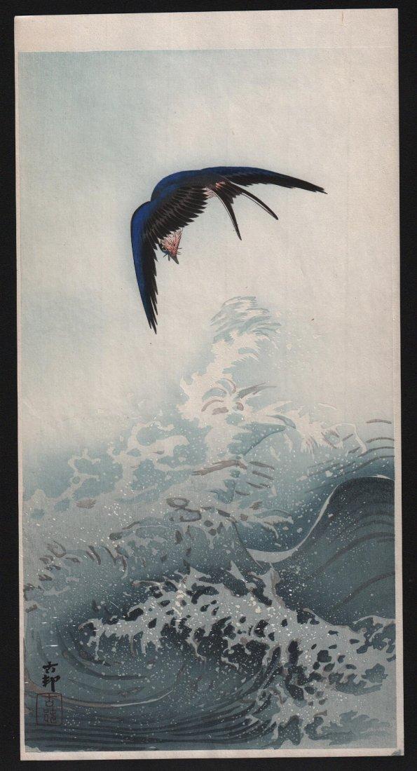 Ohara Koson: Bird Over Waves