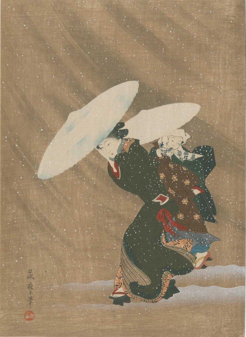Kitagawa Fujimaro: Women in Snow Storm