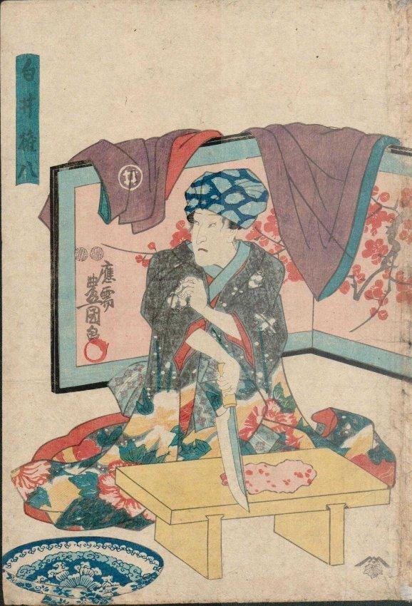 Toyokuni III: Actor Chops Food