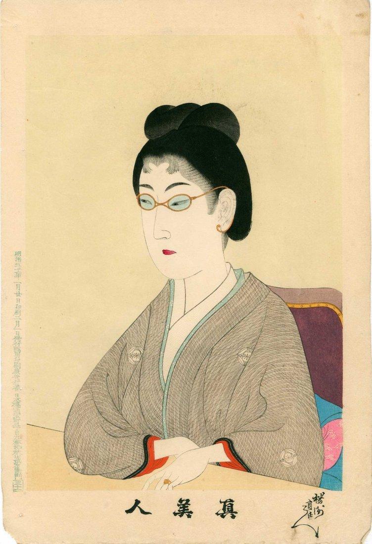 Toyohara Chikanobu: Woman Wearing Spectacles, 1897
