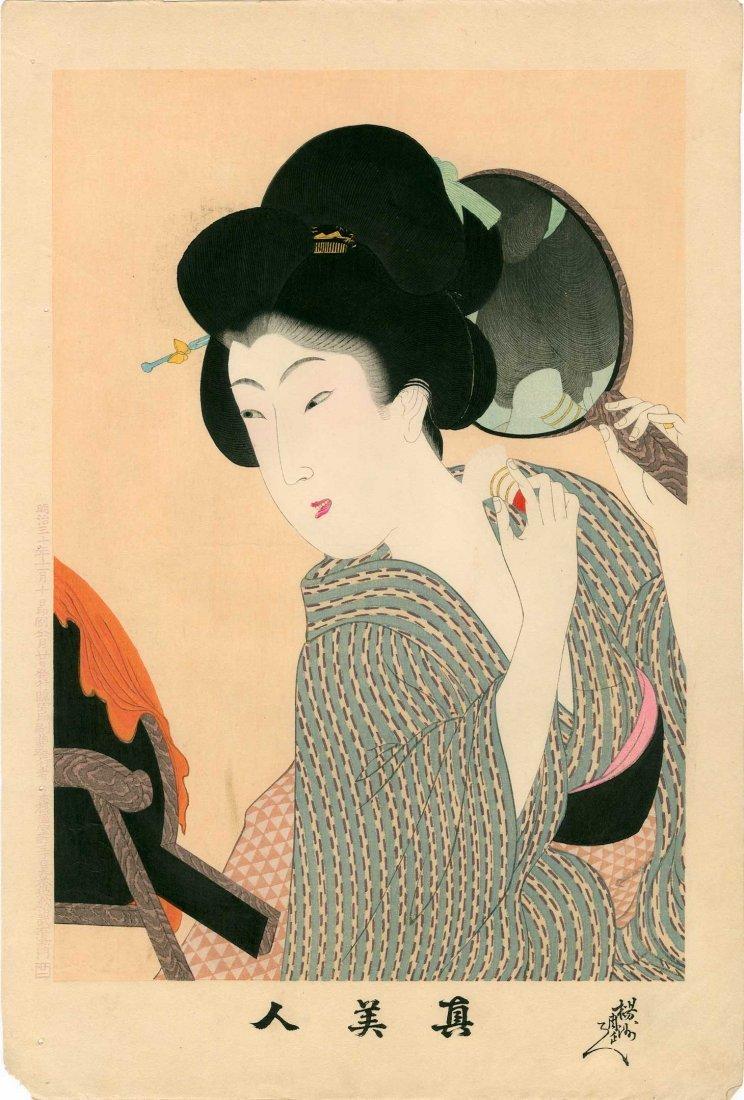 Toyohara Chikanobu: Woman Powdering Her Neck, 1897