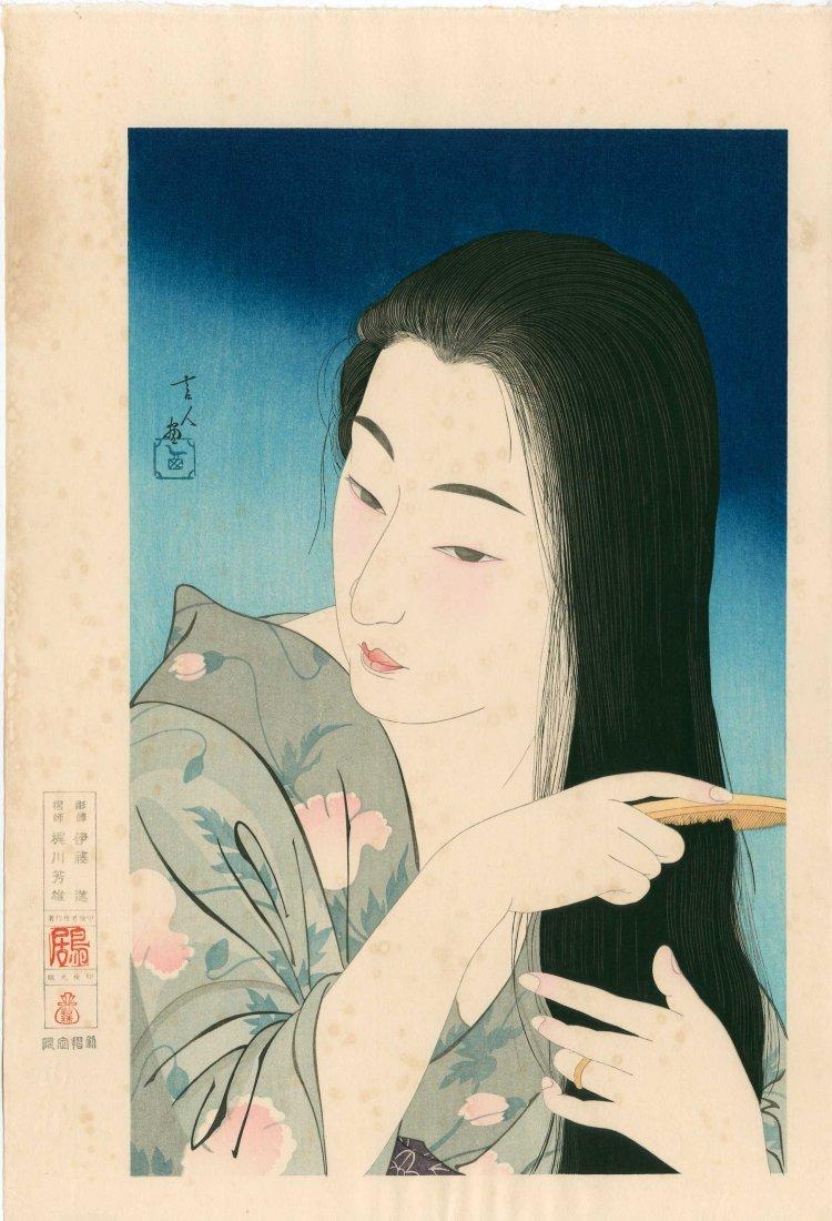 Torii Kotondo: Combing Her Hair