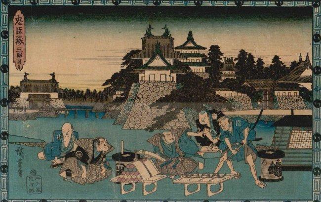 Hiroshige: Chushingura Chapter Three