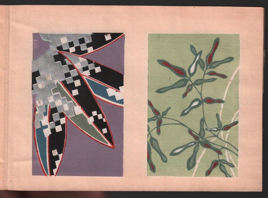 Woodblock Printed Book: Textile design