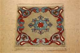 Persian Bijar Rug 1.5x1.7