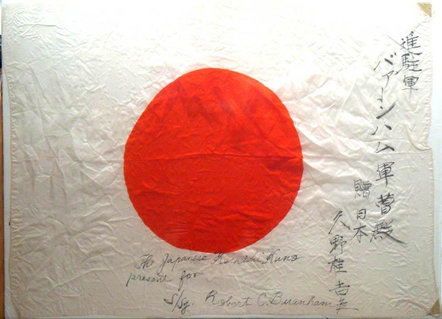 Silk Occupation Period Japanese Flag