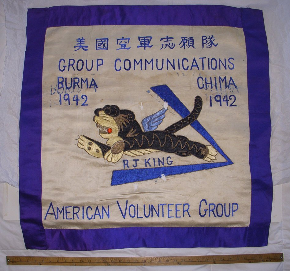 Rare AVG Flying Tigers Banner 2nd Squadron Group