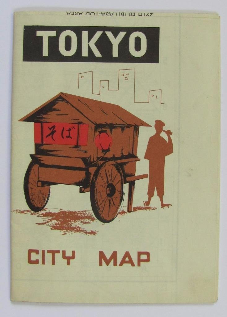 U.S. Army Tokyo City Map for Stationed Soldiers, 1948