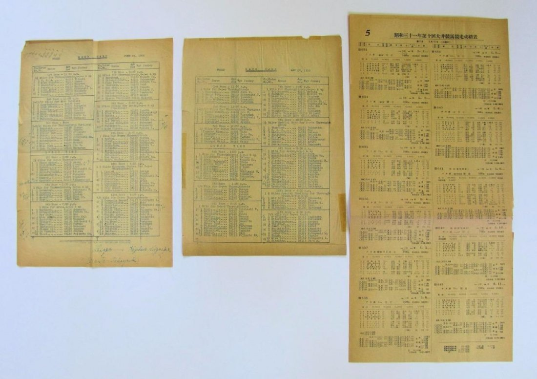 Three Japan Horse Race Racing Gambling Sheets, 1956