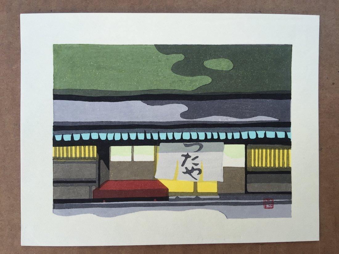 Ido Masao: Store Front, 1980