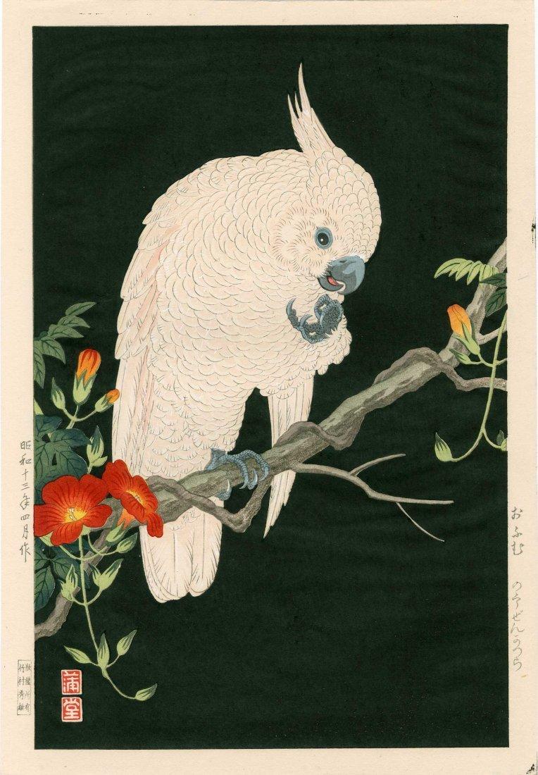 Hodo Nishimura: Cockatoo at Night, 1938