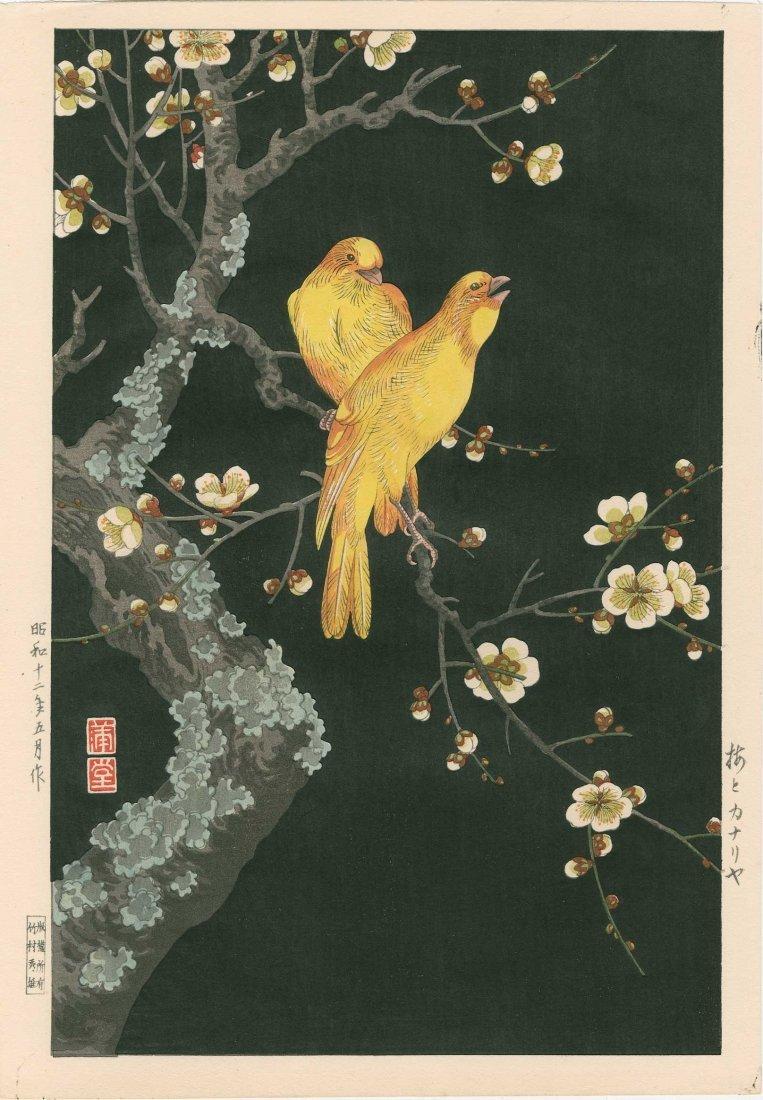 Hodo Nishimura - Two Canaries at Night 1938