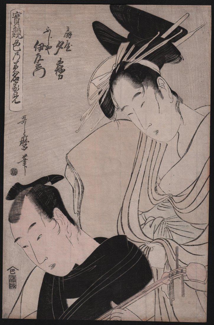 Kitigawa Utamaro: Yugiri Ogiya & Fujiya Izaemon, 1798