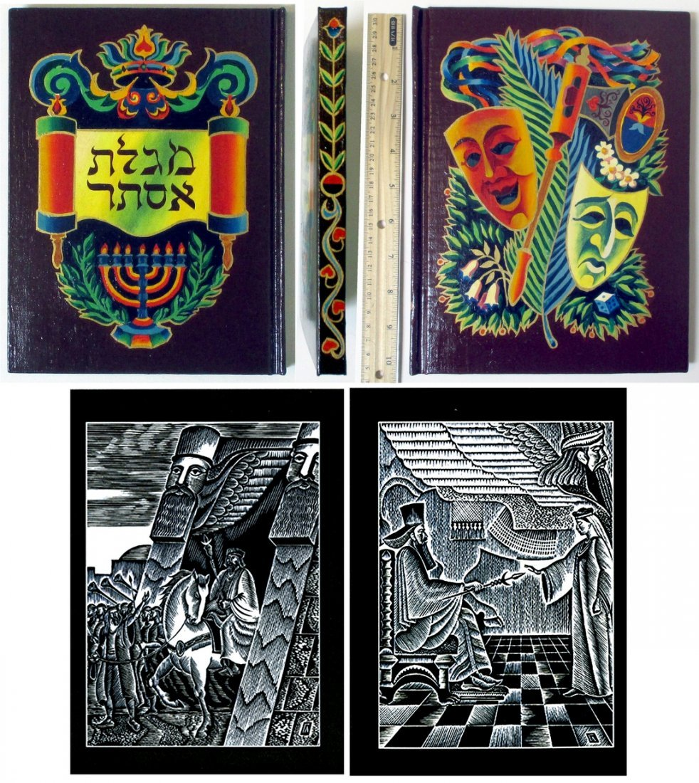 The Book of Esther, Handmade by Leonid Gorban, 2000