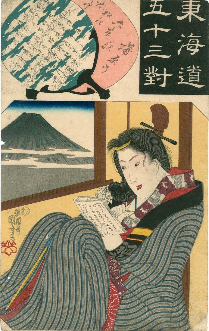 Utagawa Kuniyoshi: The Story of the Six Pines, 1845