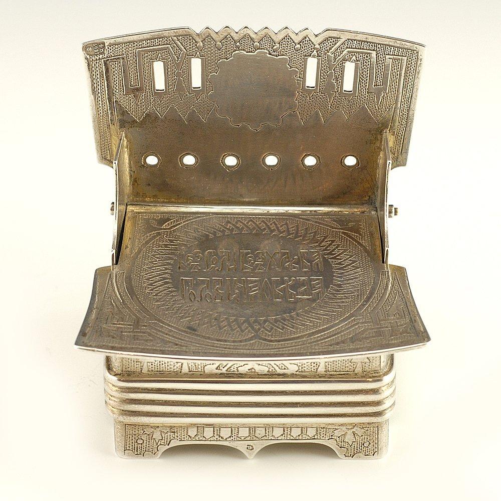 A Russian silver salt throne, 1869