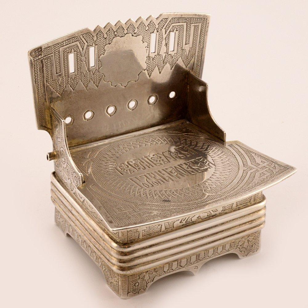 A Russian silver salt throne, 1869 - 2