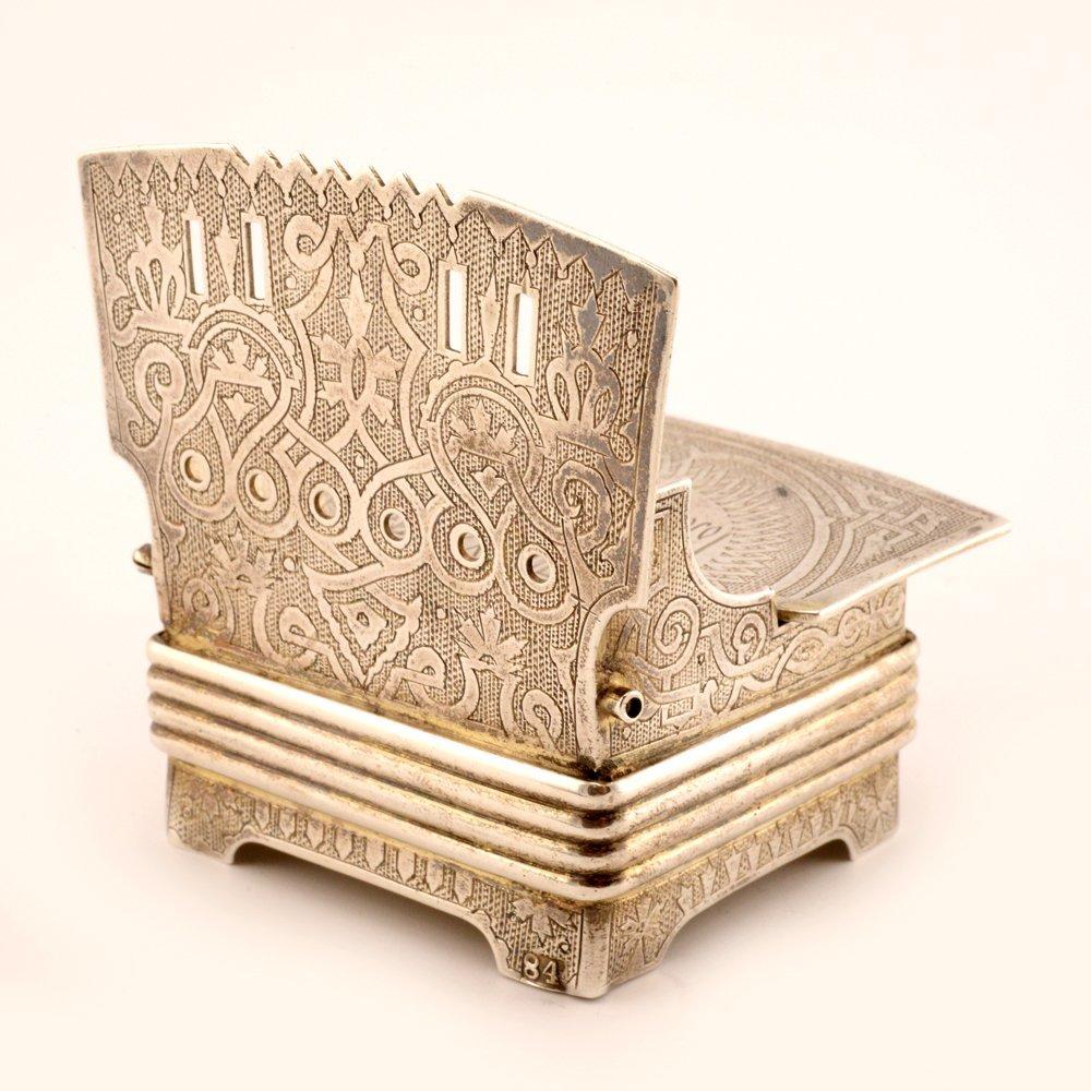 A Russian silver salt throne, 1869 - 3