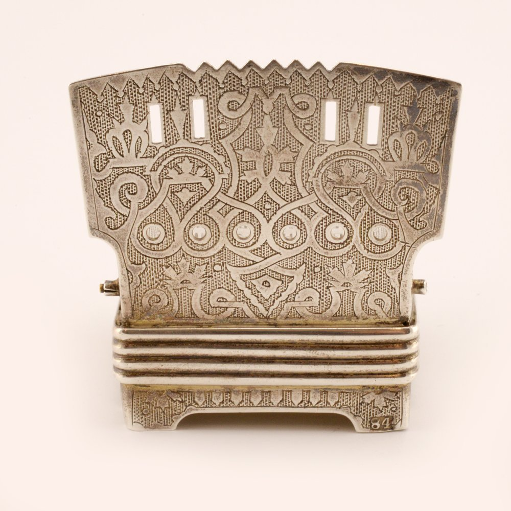 A Russian silver salt throne, 1869 - 4