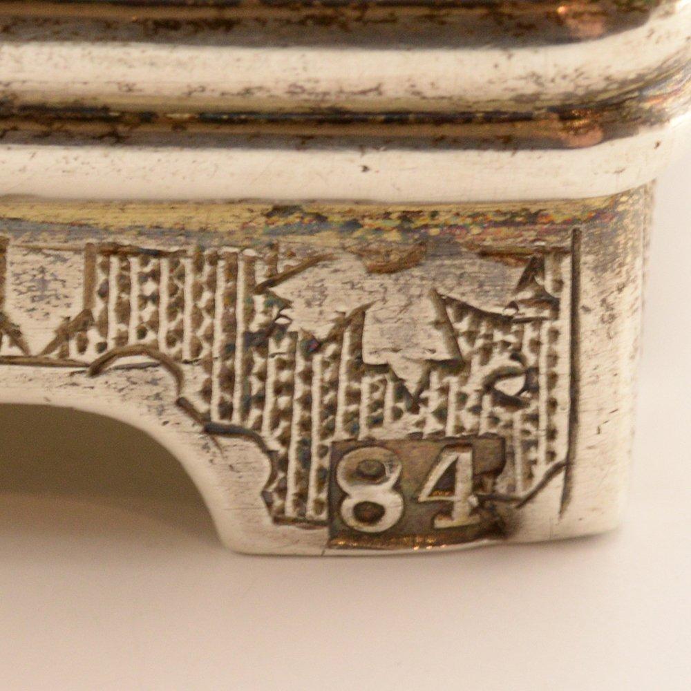 A Russian silver salt throne, 1869 - 9