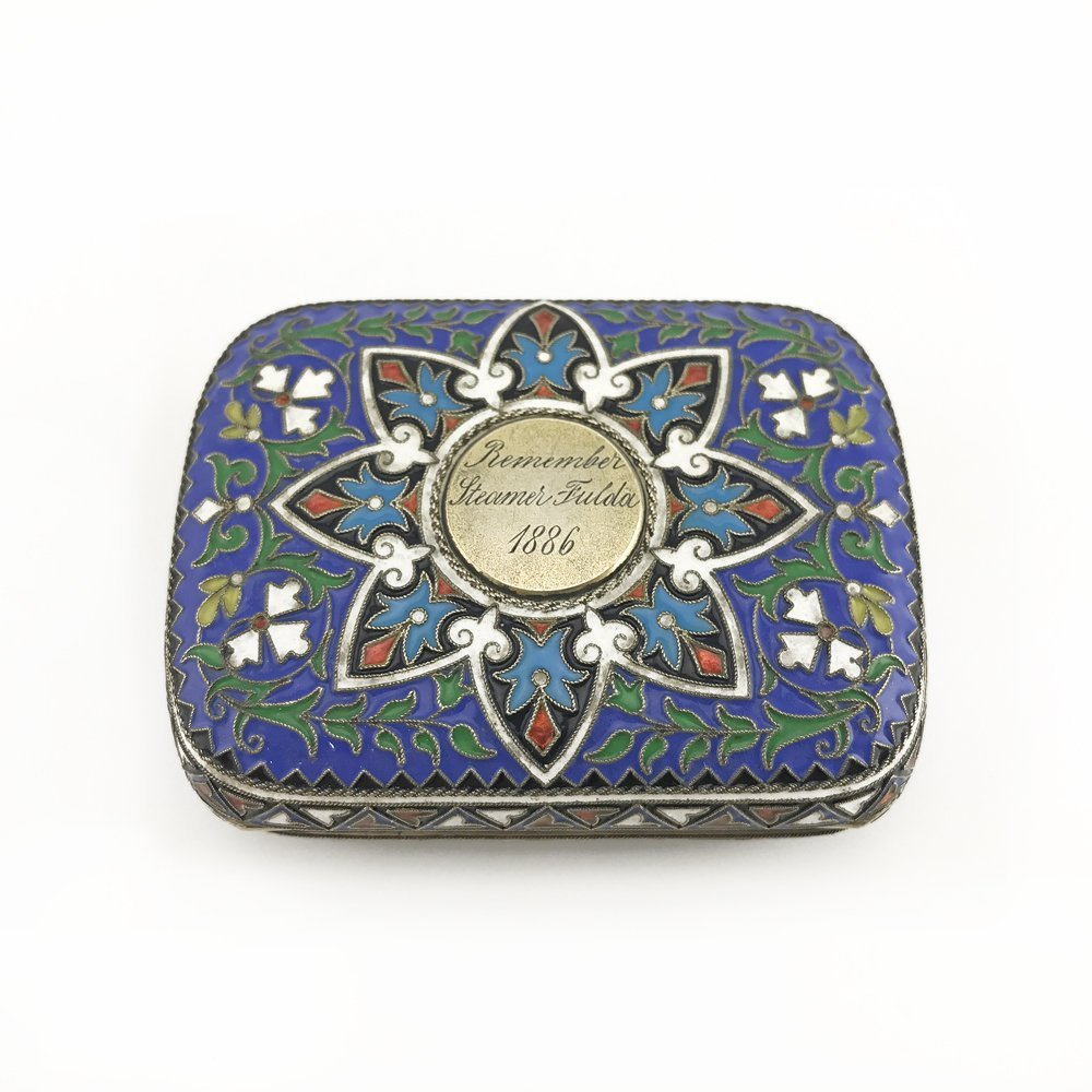 A Russian gilded silver and cloisonne enamel coin case