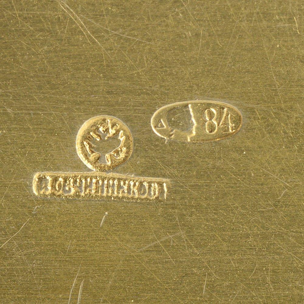 A Russian gilded silver & cloisonne enamel snuff box - 7