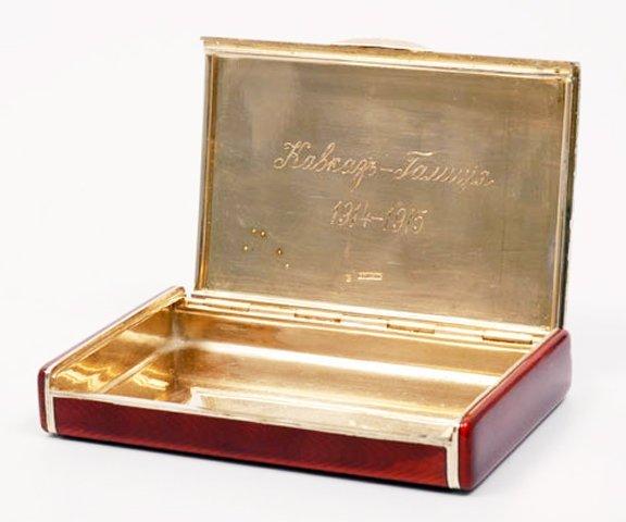 Russian gold-mounted silver & guilloche cigarette case - 4