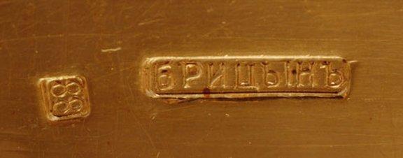Russian gold-mounted silver & guilloche cigarette case - 7