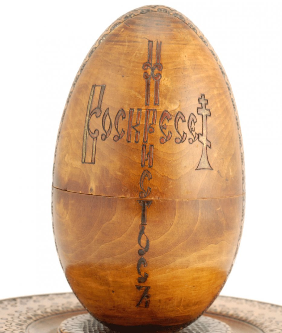 A Russian kustar art carved wood Easter egg & stand - 4