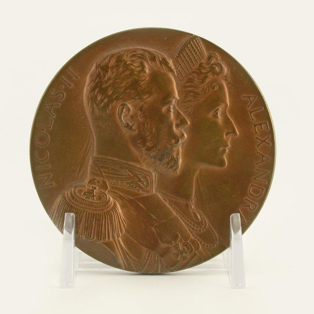 Bronze medal commemorating Nicholas II & Alexandra - 2