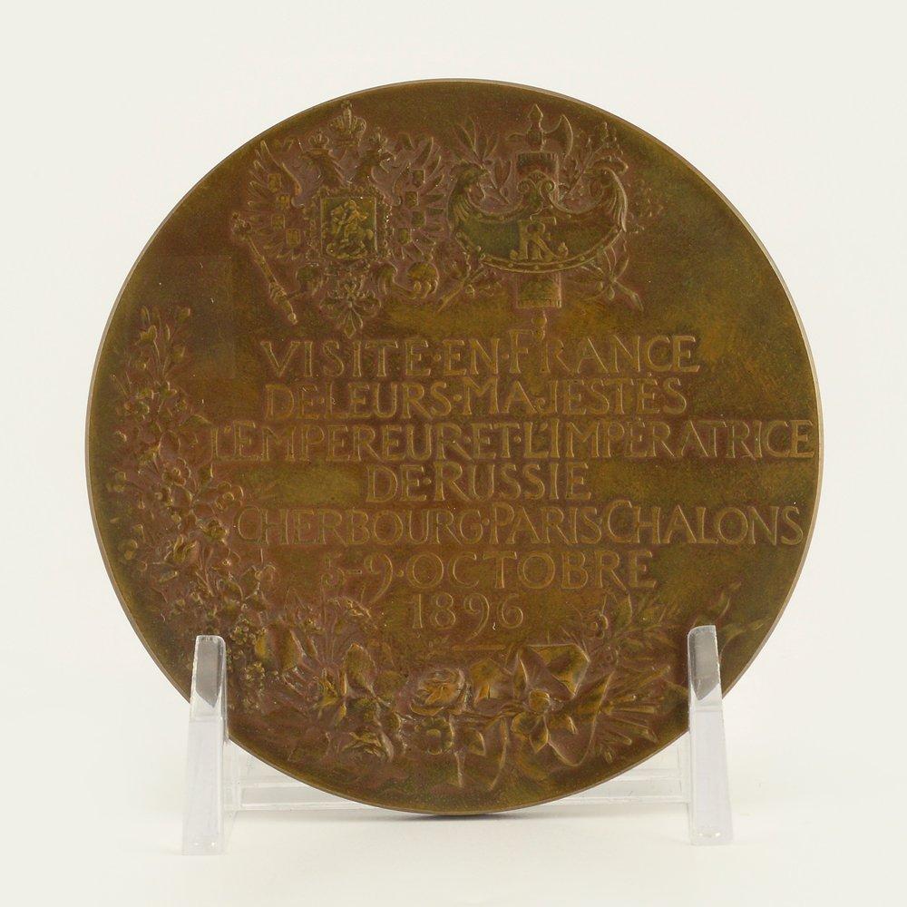 Bronze medal commemorating Nicholas II & Alexandra - 3