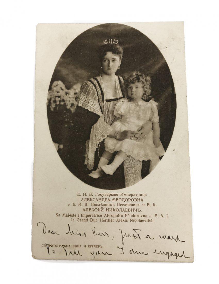 Anna Vyrubova: A signed photo postcard to Nona Kerr