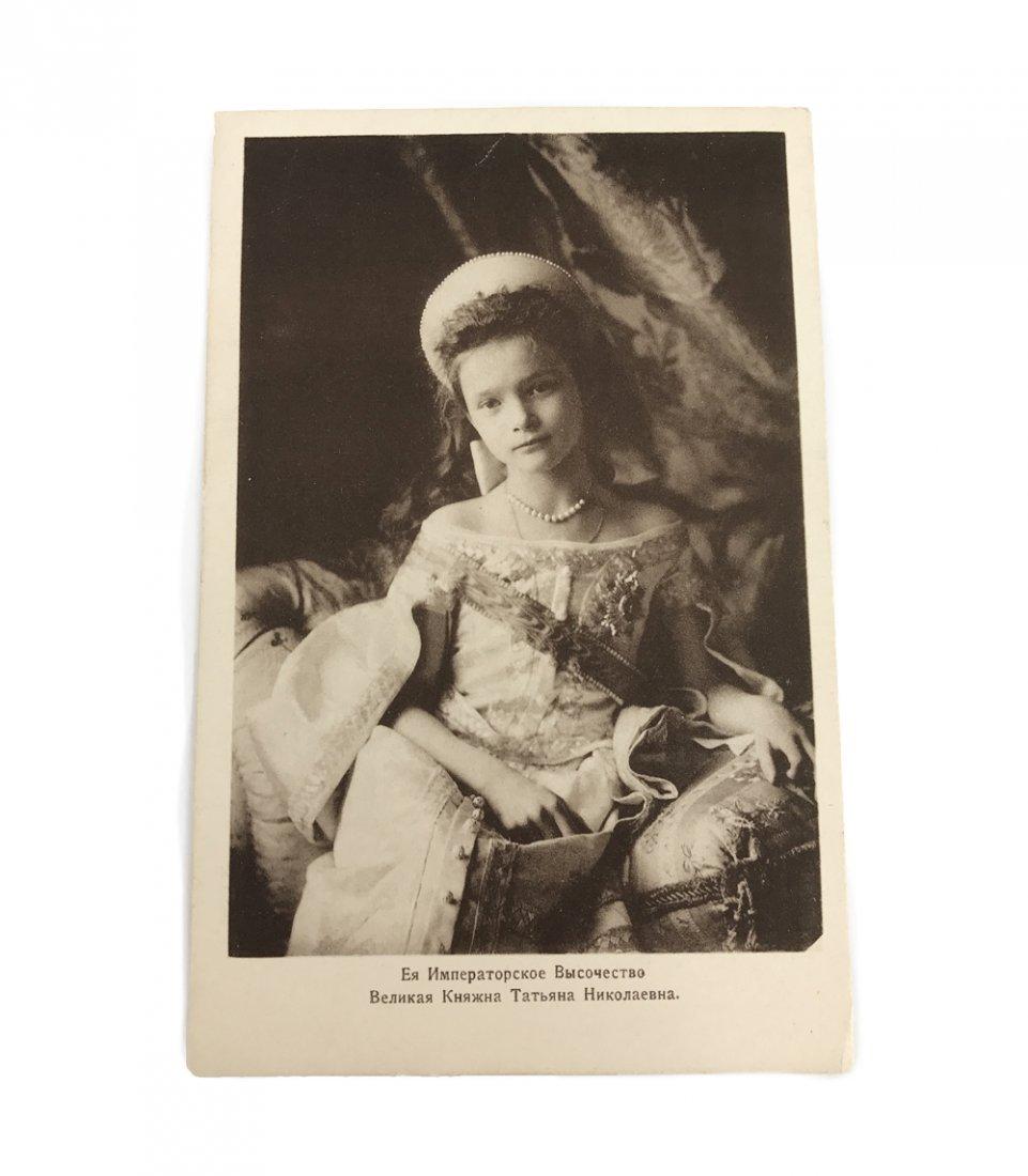 Photo postcard of the Grand Duchess Tatiana Nikolaevna