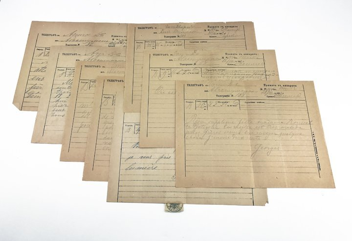 Grand Duke Georgy Alexandrovich: A Group of 8 Telegrams