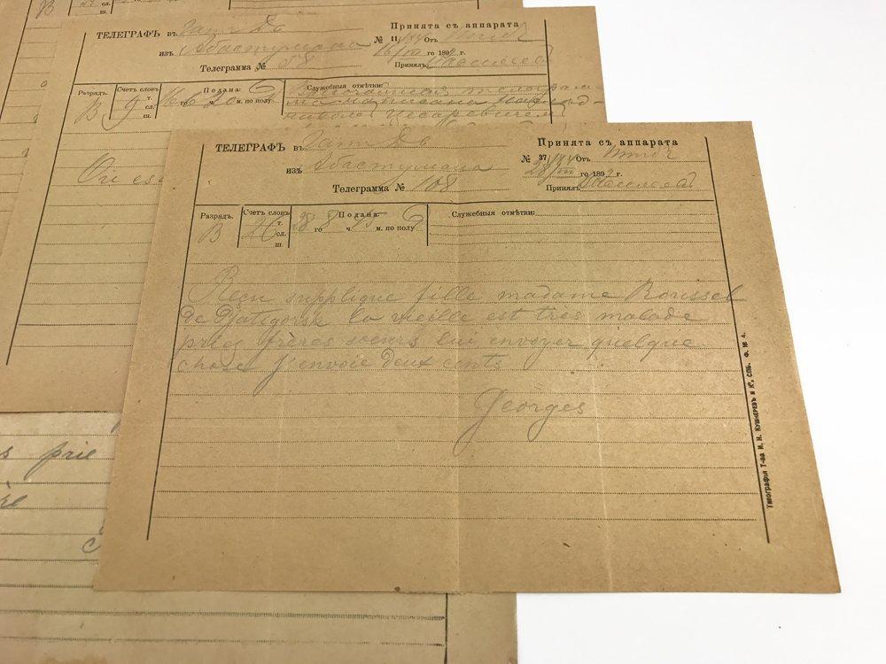 Grand Duke Georgy Alexandrovich: A Group of 8 Telegrams - 2