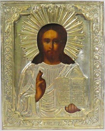 Christ Pantocrator Brass Oklad Russian Icon, 19th C