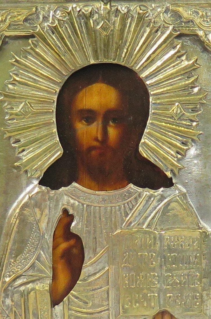 Christ Pantocrator Brass Oklad Russian Icon, 19th C - 2