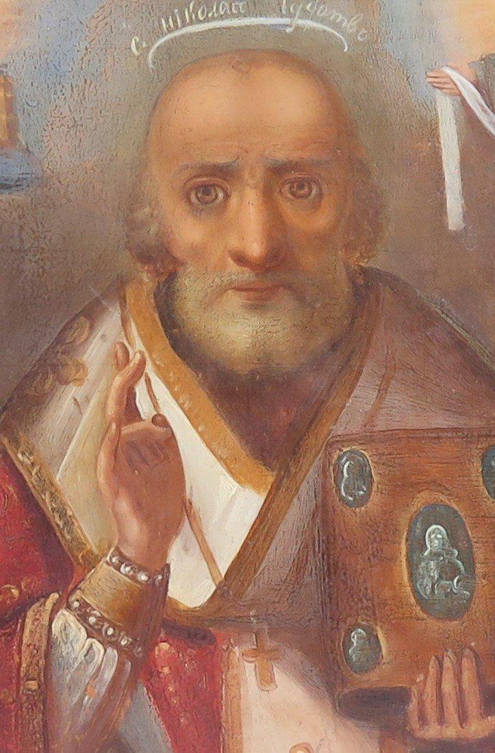 Saint Nicholas of Myra Ukrainian Orthodox Icon, 19th C - 2