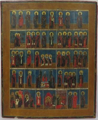 Russian Orthodox Menological Icon for December, 19th C