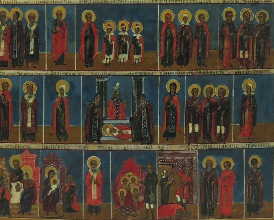Russian Orthodox Menological Icon for December, 19th C - 2