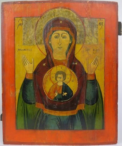 Sign, Mother of God Russian Orthodox Icon, 19th Century