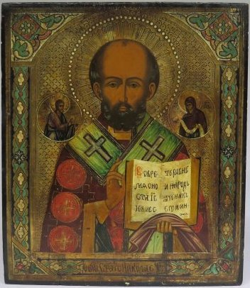 Saint Nicholas of Myra Ukrainian Orthodox Icon, 19th C