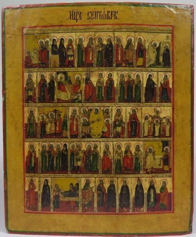 Russian Orthodox Menological Icon for September, 19th C