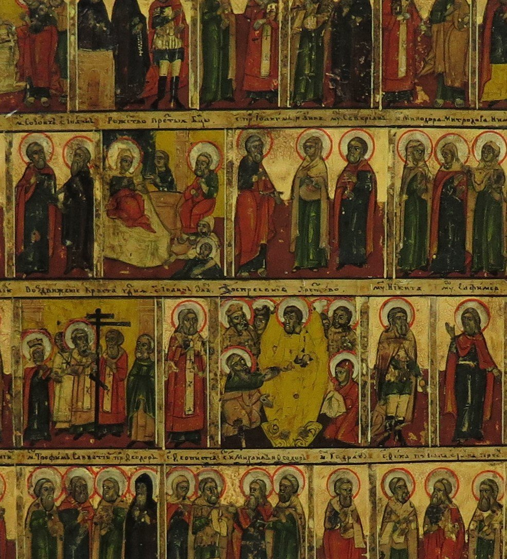 Russian Orthodox Menological Icon for September, 19th C - 2