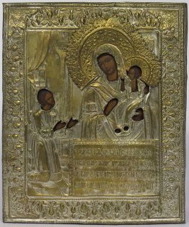 Our Lady of Unexpected Joy Oklad Russian Icon, 19th C