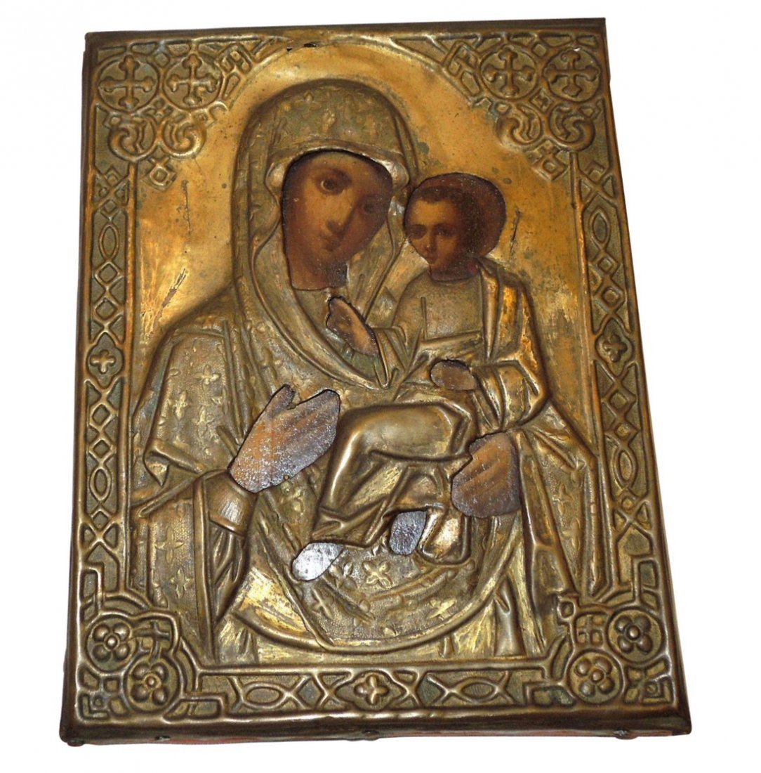 Mother Mary & Child Jesus Russian Icon, 19th Century