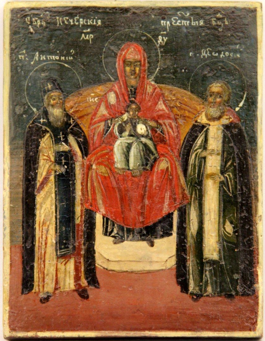 Mother of God Kievo-Pecherskaya Russian Icon, 1800