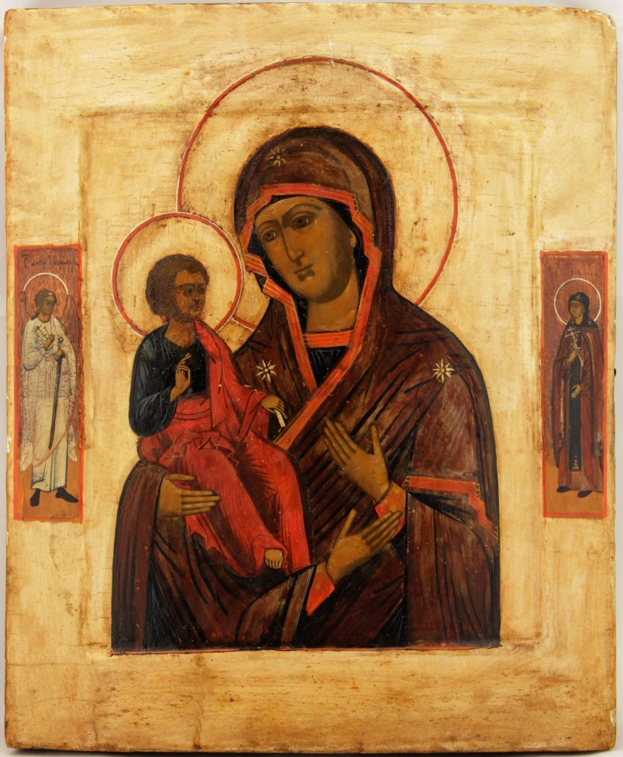 Our Lady with Three Hands Russian Icon, 19th Century