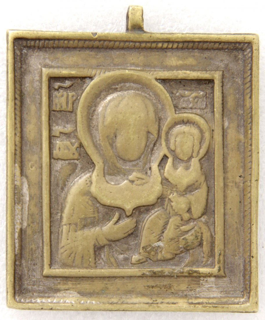 Mother of God Smolenskaya Bronze Russian Icon, 18th C