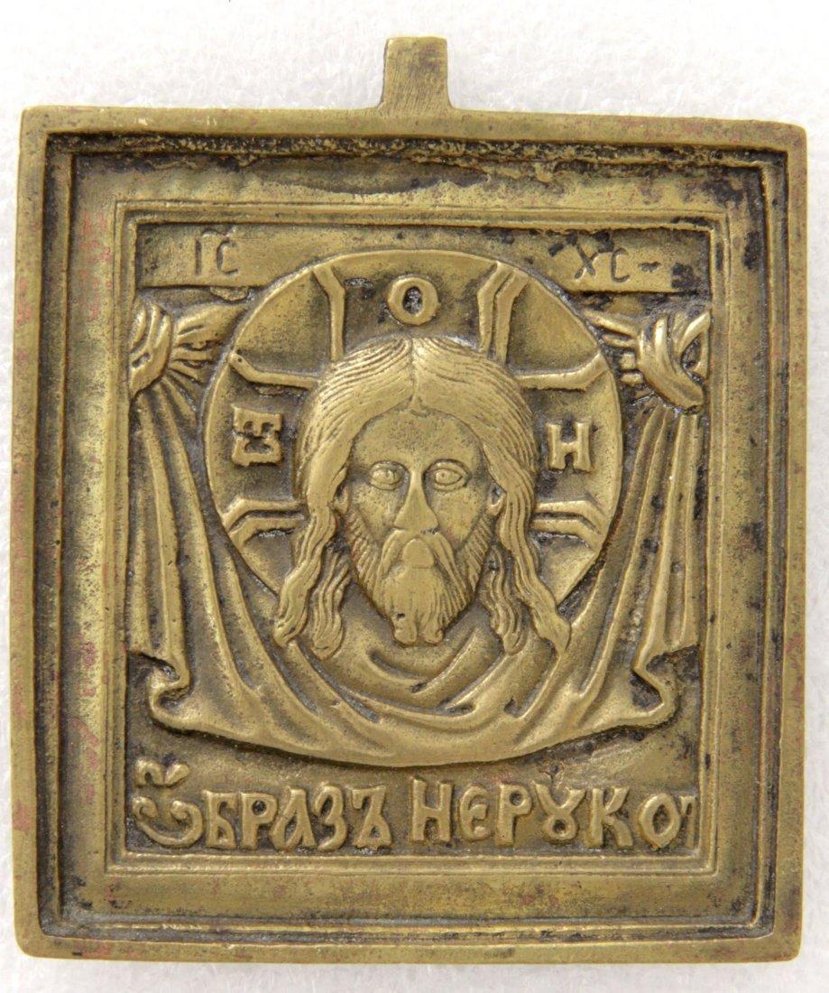 Christ Mandylion Bronze Russian Icon, 19th Century